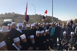 بيان قمة ملكي الاردن والمغرب يتناول القضية الفلسطينية والجولان