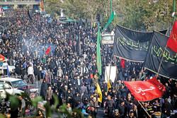 Tehran: March of Arbaeen