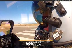 فیلمی از داخل کابین F-16