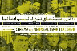 جزییاتی از نشست پژوهشی سینمای نئورئالیسم ایتالیا