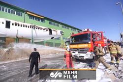مهار آتشسوزی هواپیمای اسقاطی ماهان