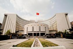 بانک مرکزی چین ۳۰ میلیارد یوآن از بازار بیرون کشید