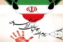 برنامه راهپیمایی ۱۳ آبان در بوشهر تشریح شد