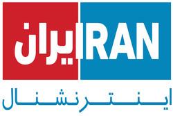 """""""غاردين"""": قناة """"إيران انترنشنال"""" أسّسها بن سلمان لممارسة ضغوط على ايران وانتهاج عدائية ضدها"""