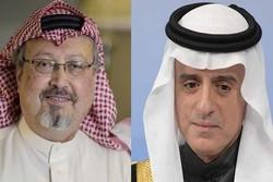 سعودی عرب کا جمال خاشقجی کے قاتلوں کو ترکی کے حوالے کرنے سے انکار