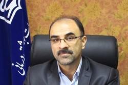 اطلس سلامت در مازندران تدوین شد