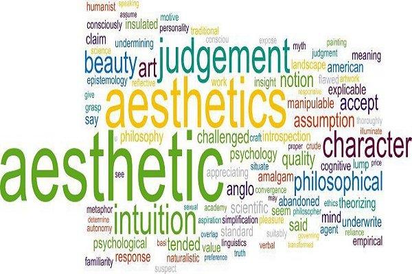 کنفرانس مهندسی مفهومی و زیباییشناسی برگزار میشود
