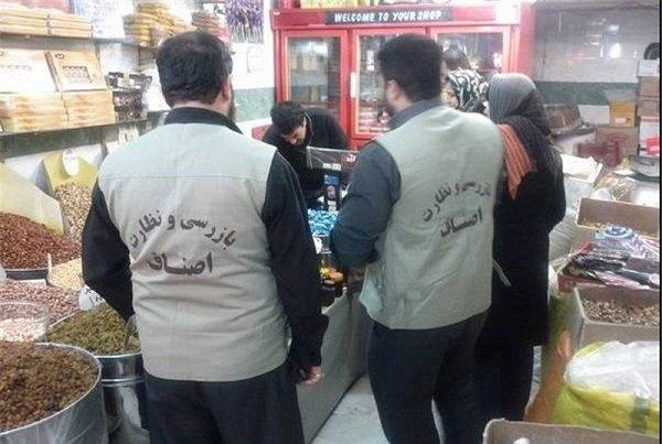 شهروندان کاشانی گرانفروشی شیر را گزارش کنند
