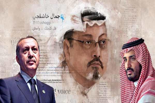ترکی نے محمد بن سلمان کے 2 خصوصی مشیروں کے وارنٹ گرفتاری جاری کردیئے