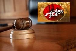 جریمه ۱.۵ میلیاردریالی قاچاقچی خشکبار در همدان