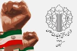 ملت ایران تحرکات شیطانی سران استکبار را بدون پاسخ نمی گذارد