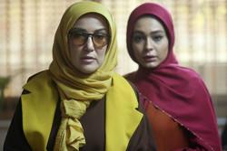 بیانیه یک نهاد سینمایی علیه پانتهآ بهرام بازیگر سریال «دلدادگان»