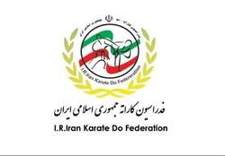 ۹ مدال حاصل تلاش شوتوکان کاراته ایران در مسابقات جهانی
