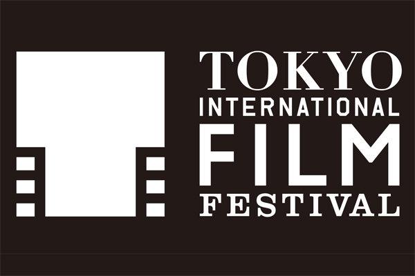 جشنواره توکیو در ایستگاه آخر/ اهدای جایزه توسط ترانه علیدوستی