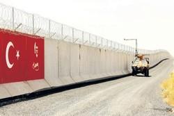 İran-Türkiye kara hudutlarında Sınır Fiziki Güvenlik Sistemi