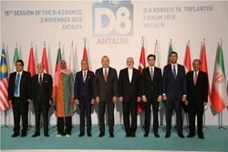 ظريف يشارك في الاجتماع  ال18 لمجموعة الدول الثماني الإسلامية النامية