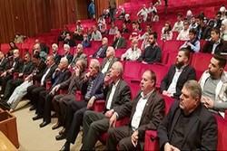 نشست «نقش مهاجران از قدس و تلاشهای علمی آنها در دمشق»