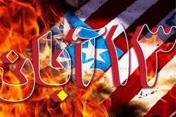طنین شعار «مرگ بر آمریکا» در شهرهای لرستان