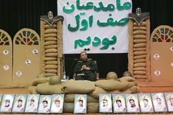 ماهیت آمریکا و دولتهای مرتجع عربی در دوران جنگ برای ما مشخص شد