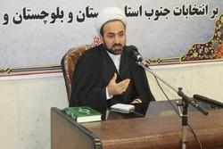 گوشه ای از جنایتهای دولت آمریکا علیه مردم ایران