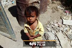 فلم/ یمنی بچے کا دشمن سے قابل تامل خطاب