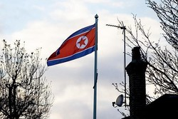 کۆریای باکوور ساڵی ڕابردوو لانیکەم ٧ بۆمبی ناڤۆکی چێ کردووە