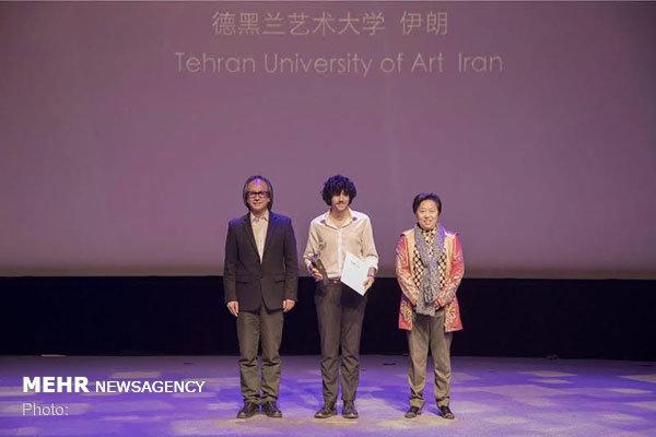 Çin'den İran yapımı kısa filme büyük ödül