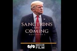 فلم/ ٹرمپ کے متنازعہ ٹوئیٹر پر عالمی رد عمل