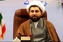 برپایی ۱۰ ایستگاه «همه واقف باشیم» در کرمانشاه