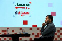 «چهل سیزده» با اجرای مسعود دهنمکی روی آنتن میرود