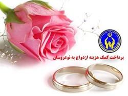 ۱۸۹ کمکهزینه ازدواج به نیازمندان یزدی پرداخت شد