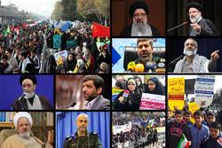 گزارشی از راهپیمایی ۱۳ آبان در سراسر کشور/ مردم و مسئولان چه گفتند؟