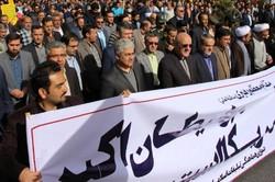 راهپیمایی ۱۳ آبان وحدت ملت ایران را به رخ جهان کشید