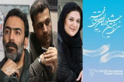 اعلام گروه داوران مسابقه نمایشنامه نویسی جشنواره تئاتر فجر