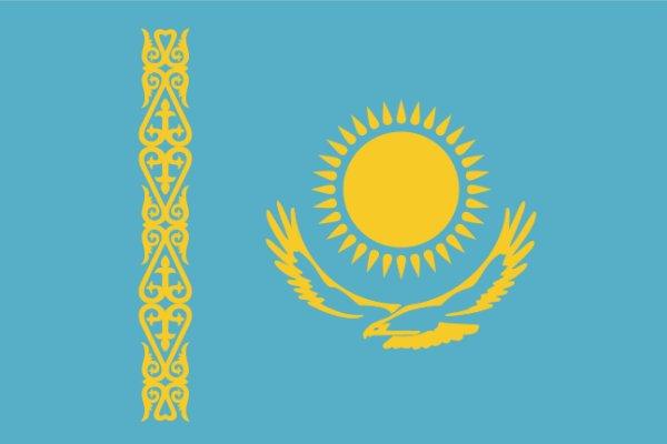 Koronavirüs Kazakistan'a da sıçradı!