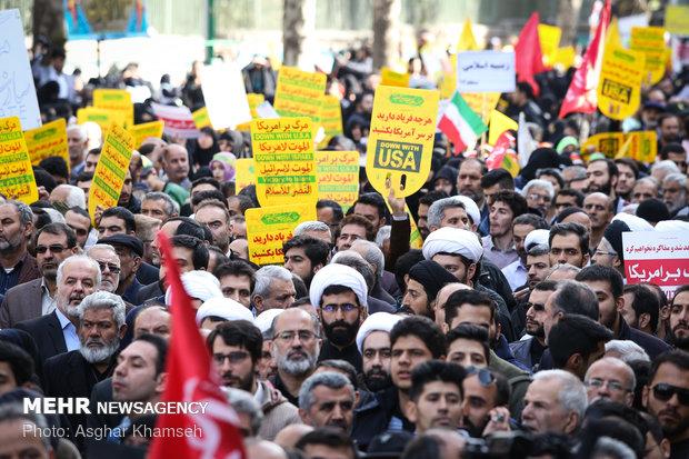 راهپیمایی استکبار ستیزی ۱۳ آبان