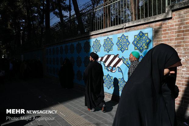 Tahran'daki ABD karşıtı protestodan fotoğraflar