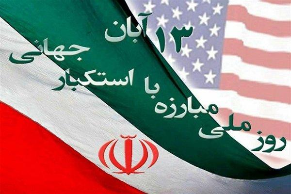 پویش«چرا کنار نمیآییم؟» برای نوجوانان ایرانی