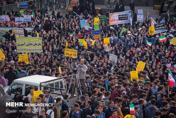 مسابقه عکاسی از راهپیمایی مردمی ۱۳ آبان ورامین برگزار می شود
