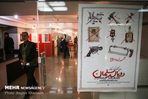 'Donald Salman' Exhibition