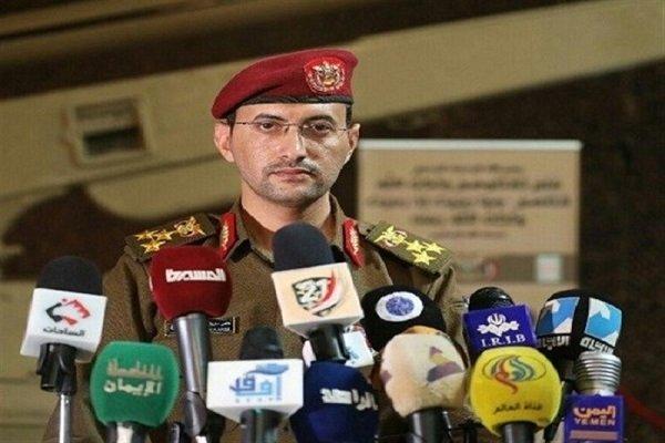 Yemenis target Saudi soil with 15 UAVs and ballistic missile