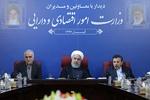 """ایران کا """" امریکہ مردہ باد """" کے نعرے کو عملی جامہ پہنانے کا عزم"""