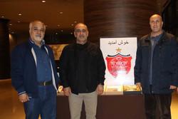 مدیرعامل باشگاه پرسپولیس راهی تهران شد