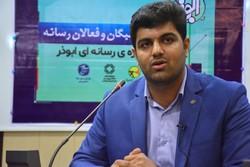 همدلی و همراهی رسانههای استان بوشهر زمینهساز رفع مشکلات میشود
