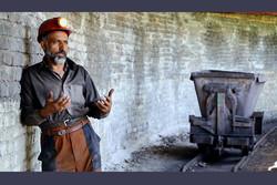 تقاضای حضور ۴۰ مستند در بخش مستند معدن و صنایع معدنی «سینماحقیقت»