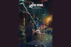 «آتی» برای حضور در جشنواره فیلم کوتاه تهران آماده شد