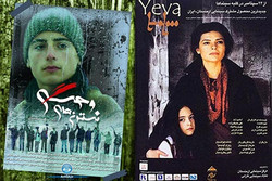 2 Iranian titles go to Armenia's children filmfest.