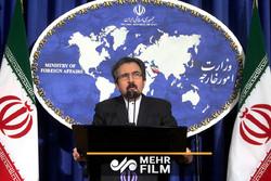 ماجرای تماس کارمندان ایراناینترنشنال با سفارت ایران در لندن