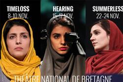 فرانسه میزبان ۳ نمایش از امیررضا کوهستانی میشود