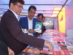 نمایشگاه بزرگ کتاب در خورموج گشایش یافت